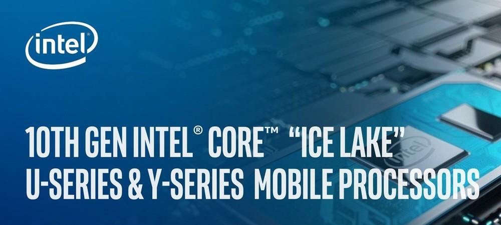 Intel представила 10-нм мобильные процессоры Ice Lake